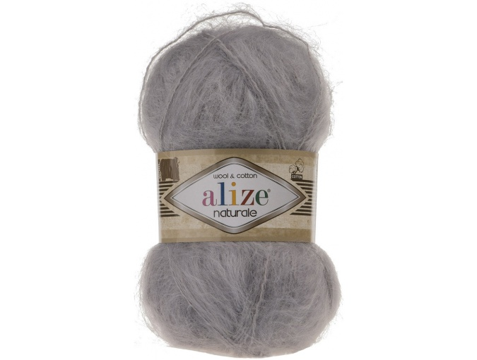 Alize Naturale, 60% Wool, 40% Cotton, 5 Skein Value Pack, 500g фото 17