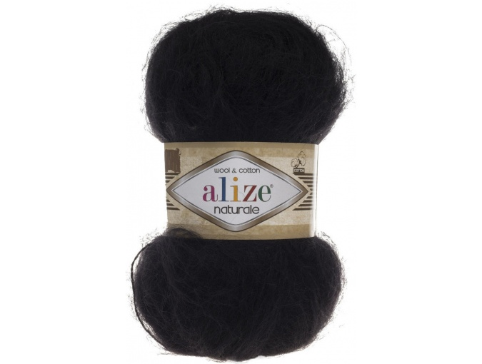 Alize Naturale, 60% Wool, 40% Cotton, 5 Skein Value Pack, 500g фото 7