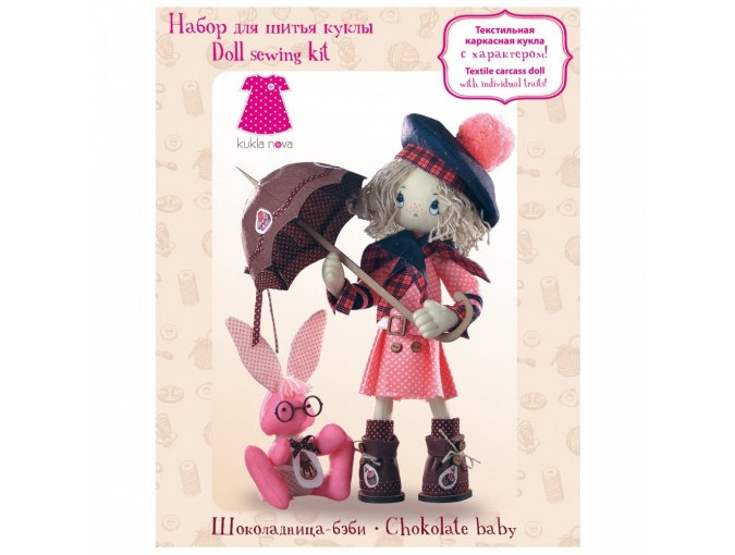 Favorite Heroes. Baby Chocolate Girl Doll Sewing Kit фото 2
