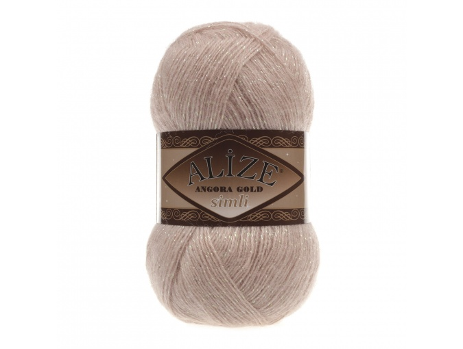 Alize Angora Gold Simli, 5% Lurex, 10% Mohair, 10% Wool, 75% Acrylic, 5 Skein Value Pack, 500g фото 42