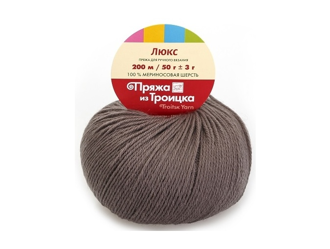 Troitsk Wool De Lux, 100% Merino Wool 10 Skein Value Pack, 500g фото 12