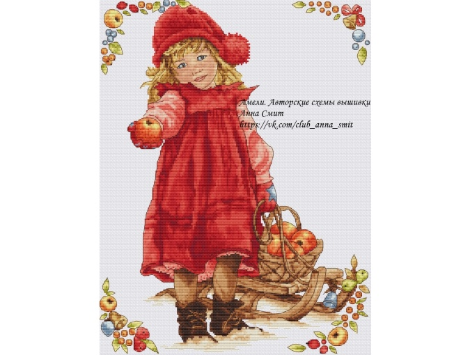Girl with Apples Cross Stitch Pattern фото 2