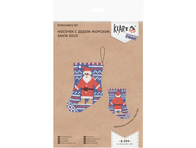 Santa Sock Cross Stitch Kit фото 3