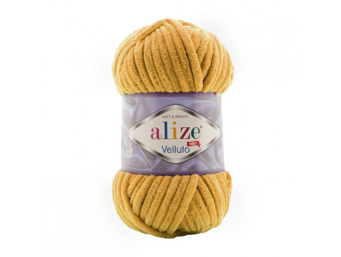 Alize Velluto, 100% Micropolyester 5 Skein Value Pack, 500g фото 1