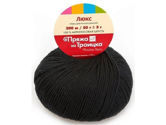 Troitsk Wool De Lux, 100% Merino Wool 10 Skein Value Pack, 500g фото 8