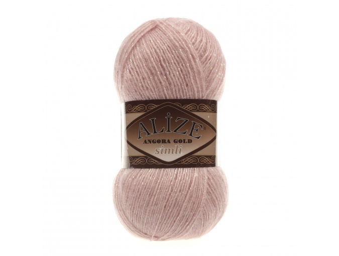 Alize Angora Gold Simli, 5% Lurex, 10% Mohair, 10% Wool, 75% Acrylic, 5 Skein Value Pack, 500g фото 26