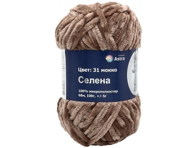Astra Premium Selene, 100% micropolyester, 5 Skein Value Pack, 500g фото 22