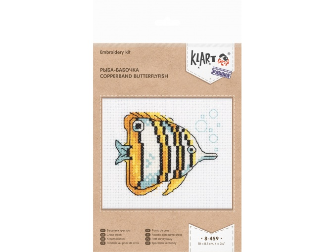 Copperband Butterflyfish Cross Stitch Kit фото 2