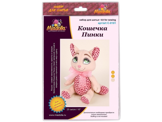 Kitty Pinky Toy Sewing Kit фото 3