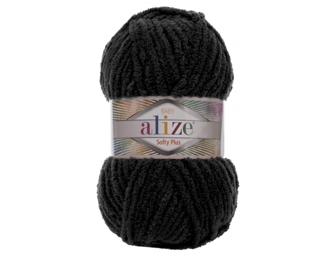 Alize Softy Plus, 100% Micropolyester 5 Skein Value Pack, 500g фото 14