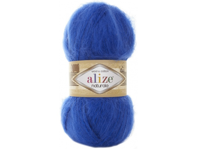 Alize Naturale, 60% Wool, 40% Cotton, 5 Skein Value Pack, 500g фото 12