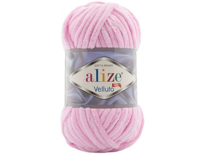 Alize Velluto, 100% Micropolyester 5 Skein Value Pack, 500g фото 6
