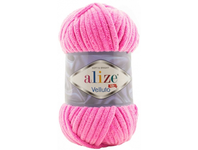 Alize Velluto, 100% Micropolyester 5 Skein Value Pack, 500g фото 14