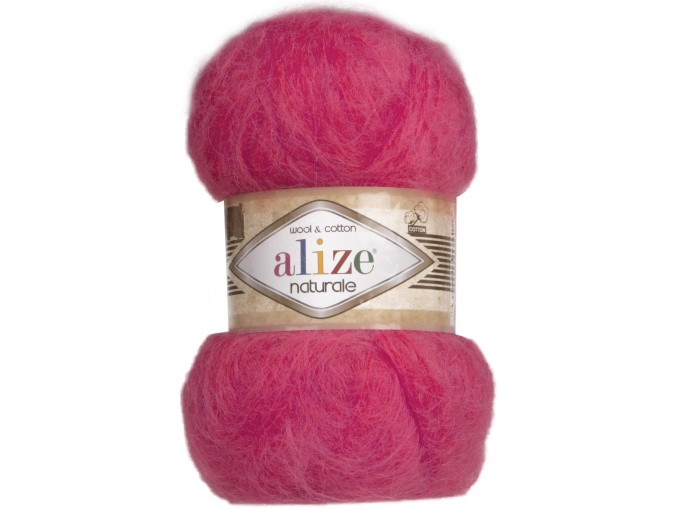 Alize Naturale, 60% Wool, 40% Cotton, 5 Skein Value Pack, 500g фото 20