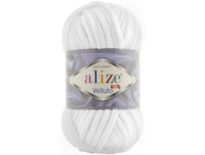 Alize Velluto, 100% Micropolyester 5 Skein Value Pack, 500g фото 7