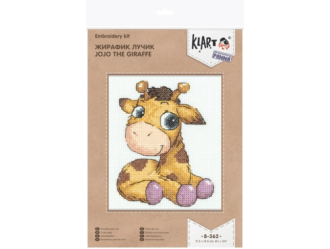 Jojo the Giraffe Cross Stitch Kit фото 2
