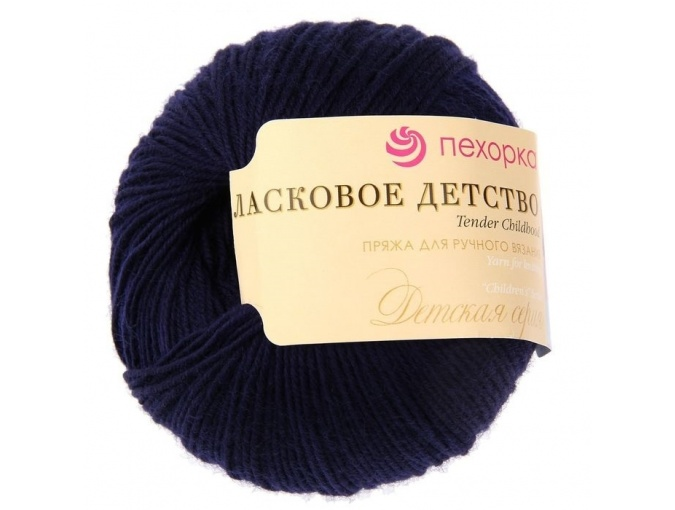 Pekhorka Tender Childhood, 100% Merino Wool 5 Skein Value Pack, 250g фото 4