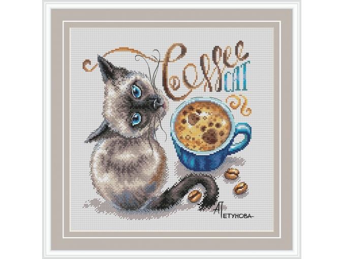 Furry Barista Cross Stitch Pattern фото 1