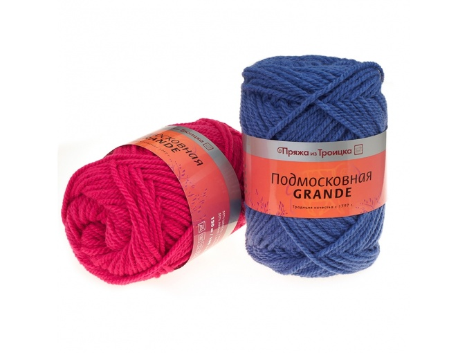 Troitsk Wool Countryside Grande, 50% wool, 50% acrylic 5 Skein Value Pack, 500g фото 1