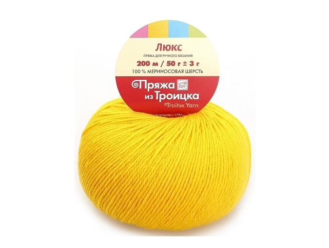 Troitsk Wool De Lux, 100% Merino Wool 10 Skein Value Pack, 500g фото 26