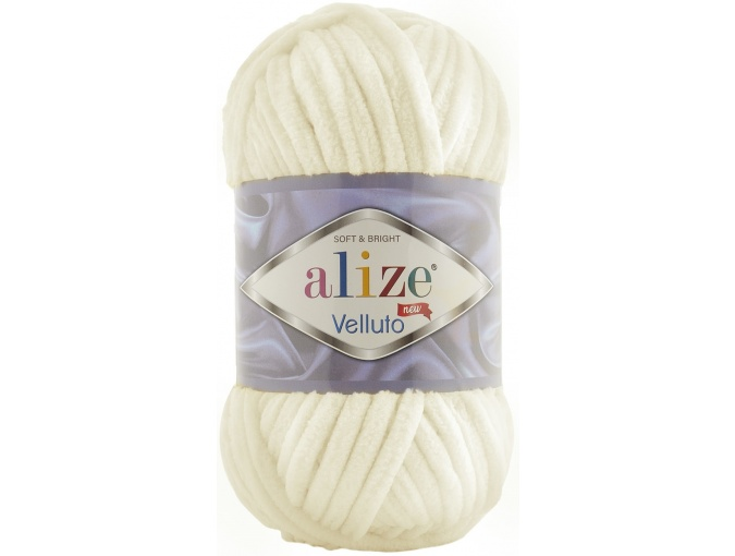 Alize Velluto, 100% Micropolyester 5 Skein Value Pack, 500g фото 10