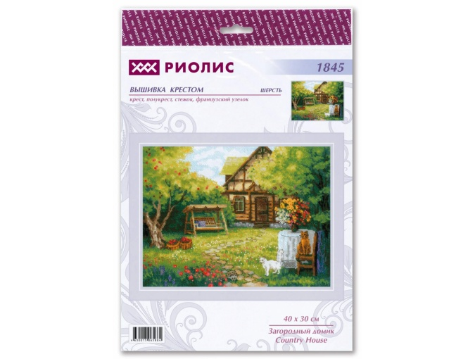 Country House Cross Stitch Kit фото 2