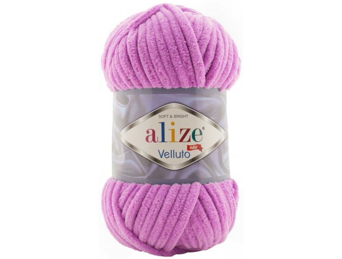 Alize Velluto, 100% Micropolyester 5 Skein Value Pack, 500g фото 20
