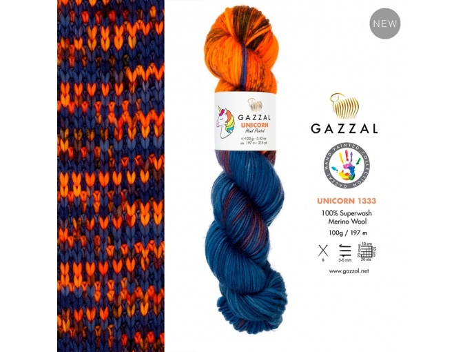 Gazzal Unicorn, 100% merino wool 5 Skein Value Pack, 500g фото 4