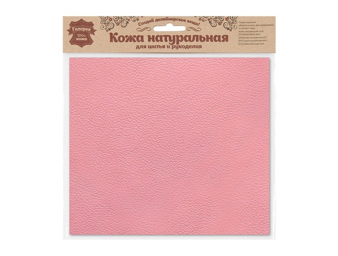 Pink Natural Leather Sheets фото 1