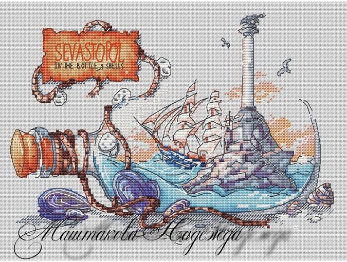 Sevastopol Cross Stitch Pattern фото 1