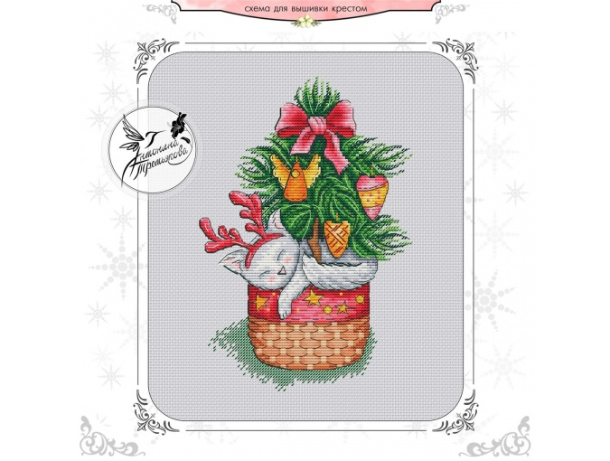 Gift for You Cross Stitch Chart фото 1