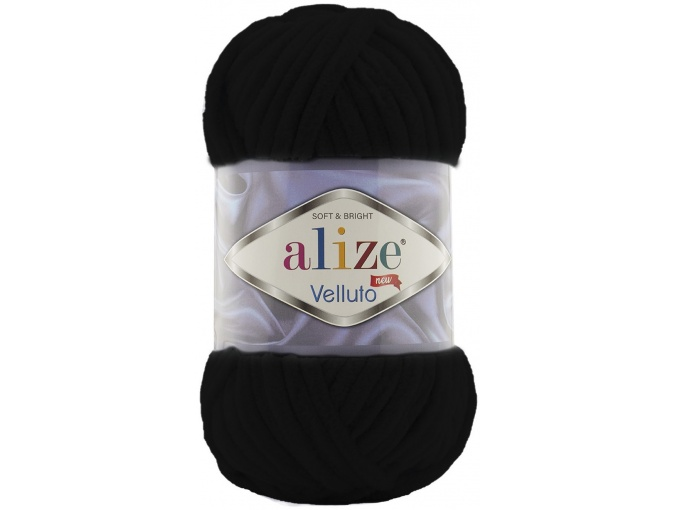 Alize Velluto, 100% Micropolyester 5 Skein Value Pack, 500g фото 9