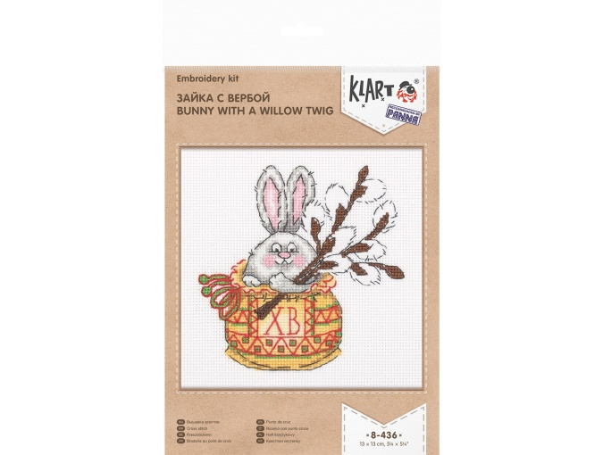 Bunny with a Willow Twig Cross Stitch Kit фото 2