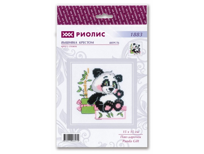 Panda Gift Cross Stitch Kit фото 2