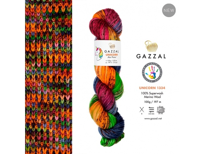 Gazzal Unicorn, 100% merino wool 5 Skein Value Pack, 500g фото 5
