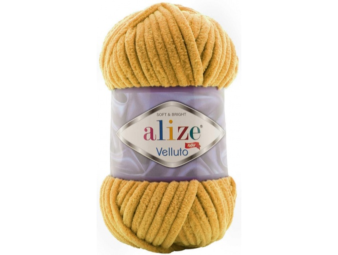 Alize Velluto, 100% Micropolyester 5 Skein Value Pack, 500g фото 2