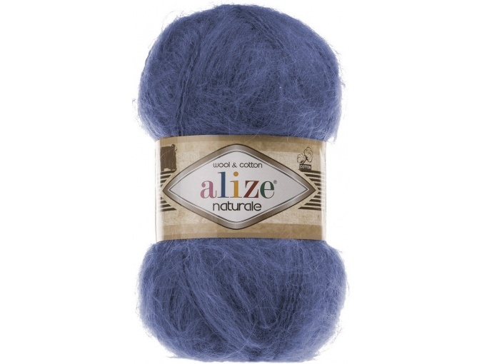 Alize Naturale, 60% Wool, 40% Cotton, 5 Skein Value Pack, 500g фото 2