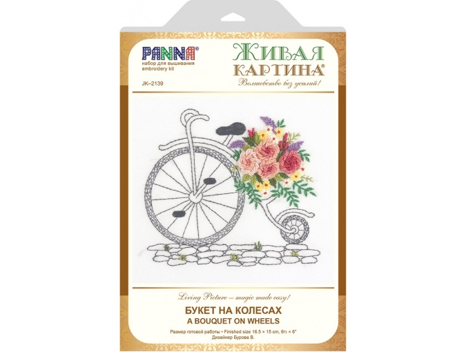 A Bouquet on Wheels Embroidery Kit фото 2