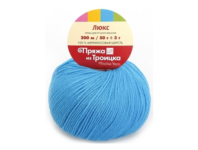 Troitsk Wool De Lux, 100% Merino Wool 10 Skein Value Pack, 500g фото 18