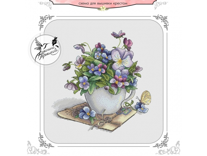 Pansies Cup Cross Stitch Pattern фото 1