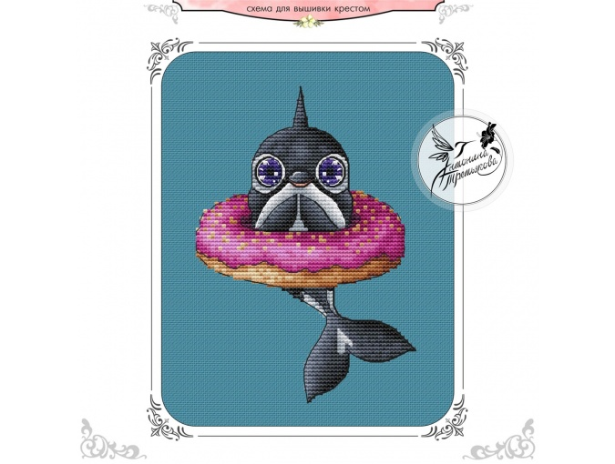Gourmand Killer Whale Cross Stitch Pattern фото 1