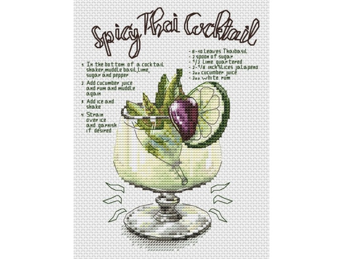 Spicy Thai Cocktail Cross Stitch Pattern фото 1