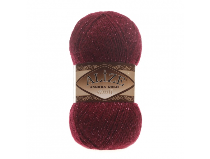 Alize Angora Gold Simli, 5% Lurex, 10% Mohair, 10% Wool, 75% Acrylic, 5 Skein Value Pack, 500g фото 12