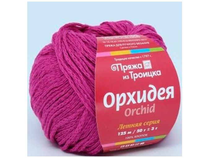 Troitsk Wool Orchid, 100% Cotton 5 Skein Value Pack, 250g фото 8