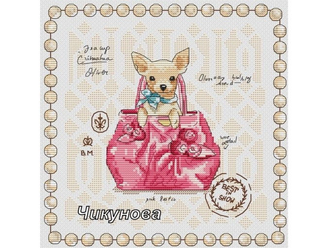 Pocket dogs. Chihuahua Cross Stitch Pattern фото 1