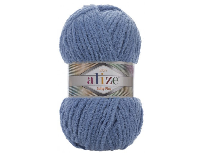 Alize Softy Plus, 100% Micropolyester 5 Skein Value Pack, 500g фото 39