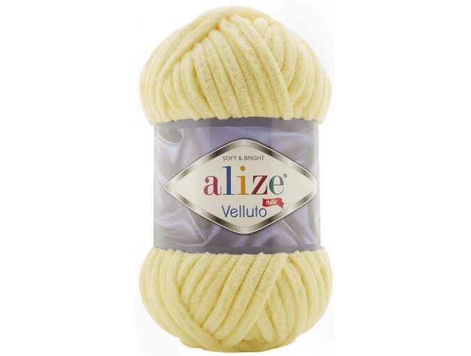 Alize Velluto, 100% Micropolyester 5 Skein Value Pack, 500g фото 3