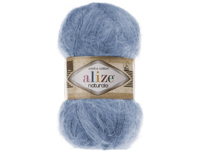 Alize Naturale, 60% Wool, 40% Cotton, 5 Skein Value Pack, 500g фото 27