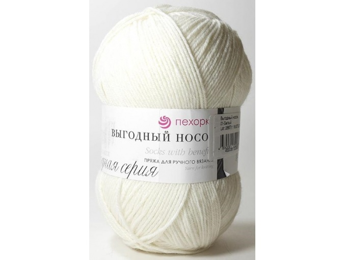 Pekhorka Socks with benefits, 40% Wool, 60% Acrylic 5 Skein Value Pack, 500g фото 2