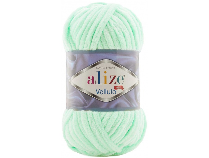 Alize Velluto, 100% Micropolyester 5 Skein Value Pack, 500g фото 22